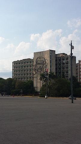 Ministerio del interior cuba wikipedia la for Portal del ministerio del interior