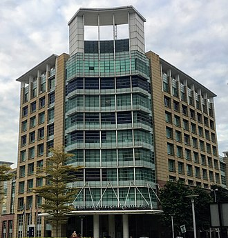 Ministry of Health (Malaysia) - The headquarters of Ministry of Health Malaysia in Kompleks E, Putrajaya