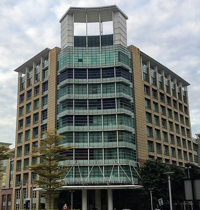 Kementerian Kesihatan Malaysia Wikiwand