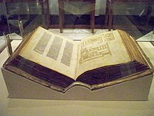 Сопротивление - Страница 6 220px-Mishneh_Torah_by_Matthew_Bisanz