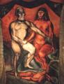 Mitos y Fantasias de los aztecas foto 60.png