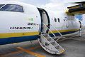 Miyako Airport Okinawa Japan19n4500.jpg