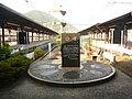 Mojiko Station R01.JPG