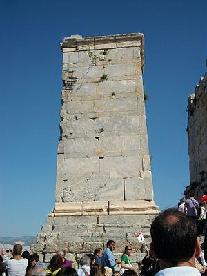 Propylaea - Monument to Agrippa, Propylaea