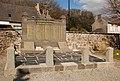 Monument aux morts - Dirinon-29.jpg