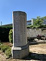 Monument aux morts de l'ancien cimetière de Villeurbanne - mai 2020 (3).jpg