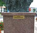 Monument to Cursed Soldiers in Rzeszów 2 Adam Lazarowicz c back backer.jpg