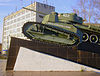 Monument to First Soviet Tank.jpg