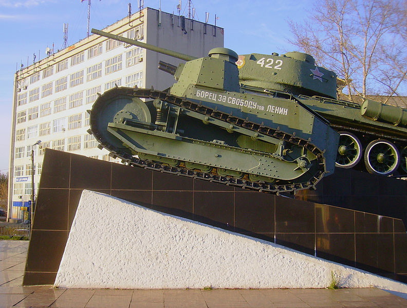 Freedom Fighter Comrade Lenin, a Russian version of the French WW1 Renault FT