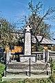 Monumentul Eroilor din satul Peteritea.jpg