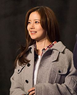 "Moon Chae-won at the premiere for ""Love Forecast"", 17 January 2015.jpg"