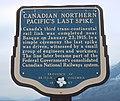 More From Roger Puta's British Columbia Trip in November 1984 (29603328271).jpg