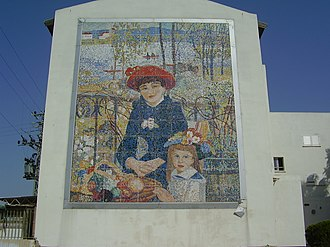 Sderot - Mosaic, based on a Renoir painting, in Sderot