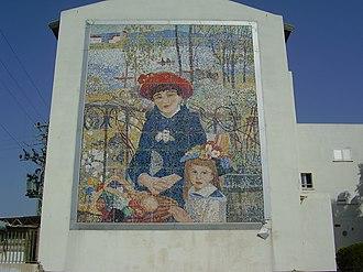 Sderot - Mosaic, based on a Renoir painting, in Sderot