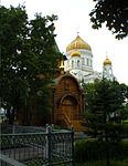 Moscow, Christ the Saviour Cathedral.jpg