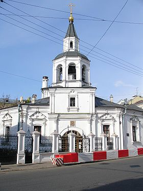 Moscow, Dormition church by Sretenka Gates.jpg