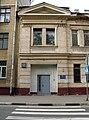 Moscow, Schipok 12.jpg