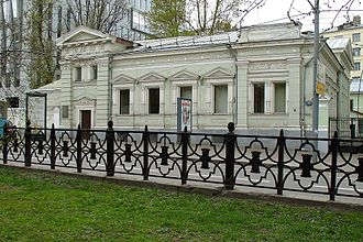 House of S. I. Elagin - Image: Moscow, Strastnoy Boulevard 11