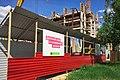 Moscow, prospect Budyonnogo 51 construction (30508742843).jpg