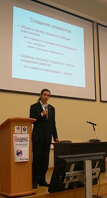 Moscow-Wiki-Conf-2014-J'E'D-026.JPG