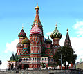 Moscow St Basils Cathedral 02 (4103426478).jpg