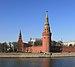 Moscow ViewOfKremlin V45.jpg
