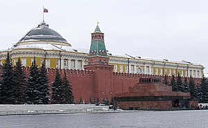Matvey Kazakov - Kremlin Senate from the Red Square