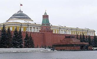 Matvey Kazakov - Kremlin Senate from the Red Square