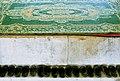 Mostar, casco antiguo 13.jpg
