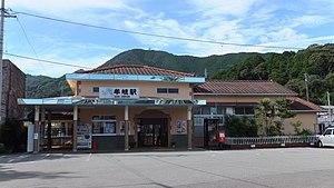 Mugi Station - Image: Mugi Station (2015) 01