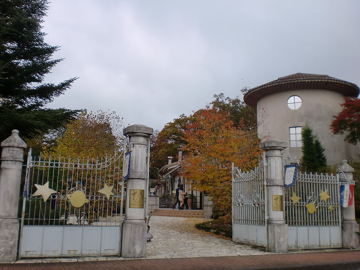 Museum of The Little Prince in Hakone - Wikipedia