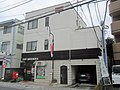 Musashi-Yamato Ekimae Post office.jpg