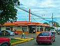 Musmanni panaderia en Liberia Guanacaste.jpg