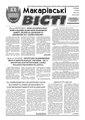 Mv-30-2012.pdf