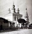 N.A.Naidenov (1882) V3.1.60. Nikolay v Vorobine crop.png