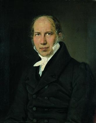 N. F. S. Grundtvig - N. F. S. Grundtvig (1831)
