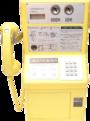 NTT 日本電信電話会社 679-PRA 仕5103号1版 製造年月 昭和58年6月 安立電気株式会社 製造.png