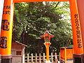 NTT Dori of Fushimi Inari-taisha.jpg