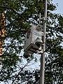 NYPD Surveillance Tech 5.jpg