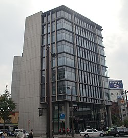 Nangoku Shokusan Office Building.JPG