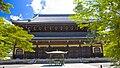 Nanzen-ji, Sakyō-ku, Präfektur Kyōto, Japan - panoramio.jpg