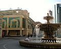 Nargiz Ticaret Center-Baku.jpg