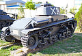 National Museum of Military History, Bulgaria, Sofia 2012 PD 093.jpg