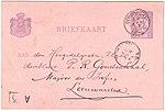 Netherlands 1892-04-30 2.5c postal card Dordrecht-Leeuwarden G23.jpg
