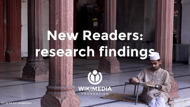 File:New Readers research findings presentation, September 2016.pdf