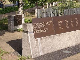 Newington, New South Wales - Image: Newington Olympic Village Memorial 1