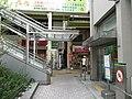 Neyagawaichibangai - panoramio (2).jpg