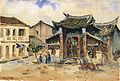 Ni Jianghuai 1933.jpg