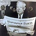 Nikulin Narodnaya gazeta.jpg