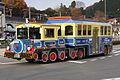 NishiTokyoBus C20782 New-Seishungou.jpg